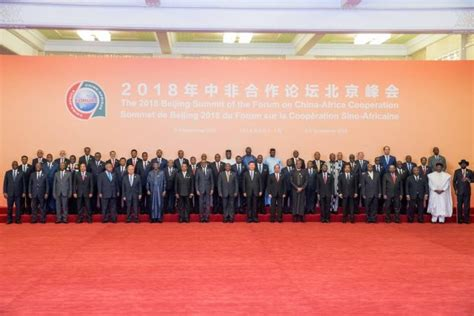 president mohamed abdullahi farmaajos focac summit