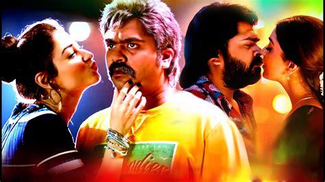 film rafatar terbaru 2017 full movie tamil new movies 2017 full movie 2017 new releases tamil