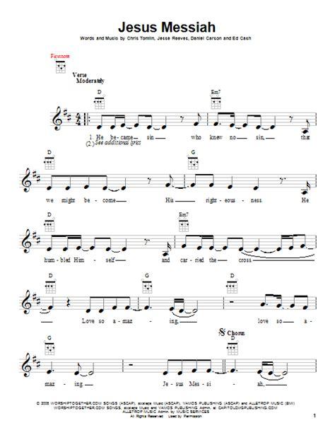 guitar tutorial in jesus name jesus messiah by chris tomlin ukulele guitar instructor