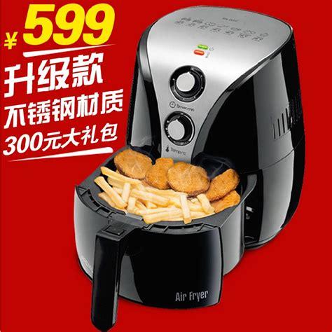 Oven Listrik Rumah Tangga buy grosir putaran listrik oven from china putaran