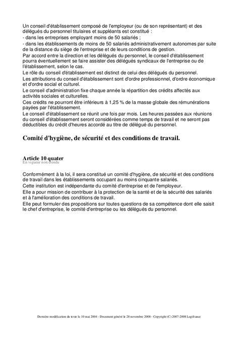 Exemple De Lettre De Présentation Représentant Modele Lettre De Demission Representant Du Personnel