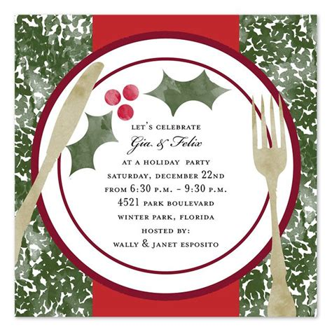christmas dinner invitation cimvitation