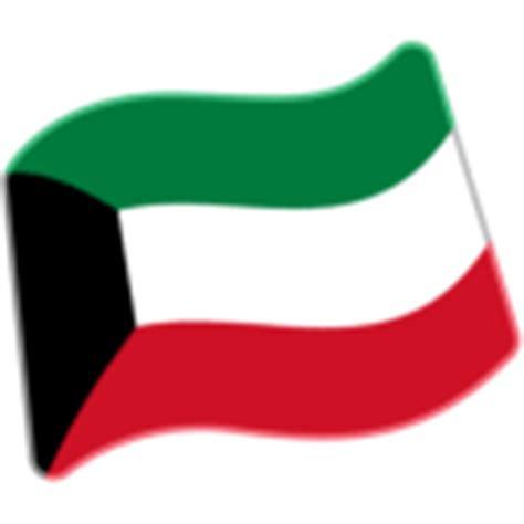 flag for kuwait emoji copy paste emojibase