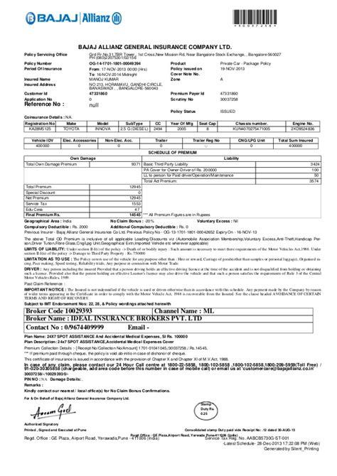 bajaj allianz policy payment og 14 1701 1801 00049394 1