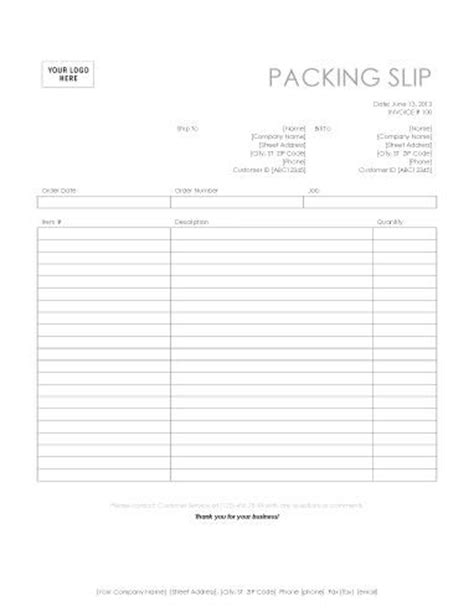 packing slip template word basic packing slip for word packing list template