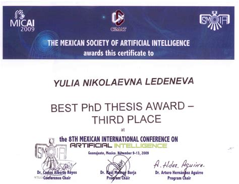 doctoral dissertation award p hd degree