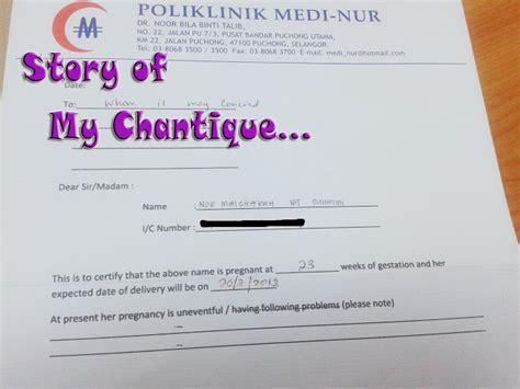 Confirmation Letter Adalah Story Of My Chantique Naik Kapal Terbang