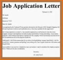 exle of application letter eskindria