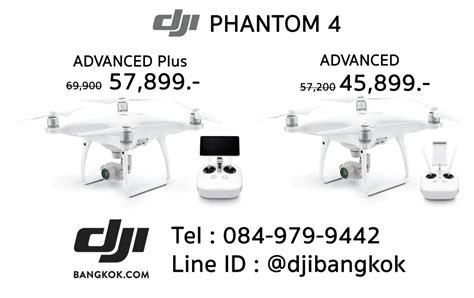 Dji Phantom 4 Advanced High Recommended ขาย dji phantom 4 advanced ราคา พ เศษ dji bangkok