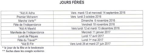 Calendrier Jour Ferie Calendrier Des Vacances Scolaires 2016 2017 Au Maroc
