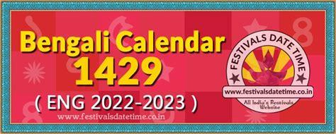 bengali calendar    bengali calendar  bengali calendar