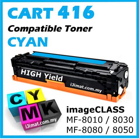 canon 416 cartridge 416 carg 416 black cyan magenta yellow high quality compatible
