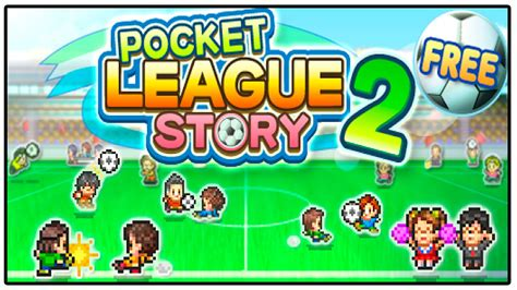 download game keren mod apk pocket league story 2 v1 2 6 mod apk mod money gakure