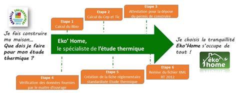 bureau etude thermique rt 2012 etude thermique rt 2012 ekohome fr bureau d