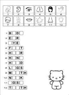 Missing letters worksheets | Printables for ESL teachers