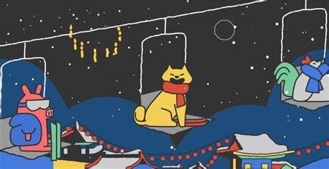 juego de doodle basketball doodle celebra a 241 o nuevo desde pyeongchang jos 233 c 225 rdenas