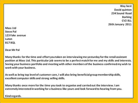 Thank You Letter After Interview Template   Best Business