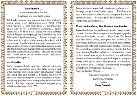 contoh surat yasin wisata dan info sumbar