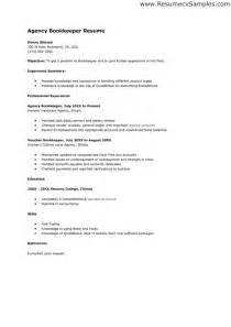 bookkeeping resume berathen