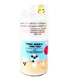Temulawak Toner Malaysia New Toner Temulawak Remover Murah product 0124512300 cathy magic pore mask