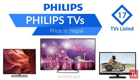 Phillips Led Tv 32pha4100 philips tv price in nepal 2017 philips led tv price in nepal