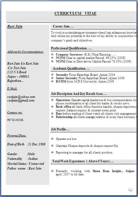 free sample biodata format for job   tcj.corcoranpartners.com