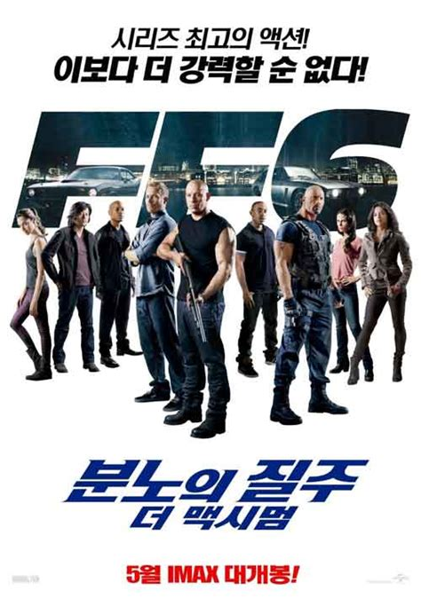 fast furious 6 movie review movie mini review fast furious 6 daily mars