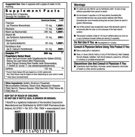 stacker 2 energy drink caffeine content 150 stacker diet drivebertyl