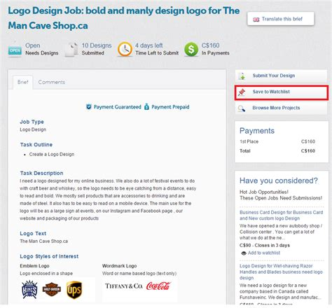 designcrowd faq what is the watchlist feature on designcrowd and how does