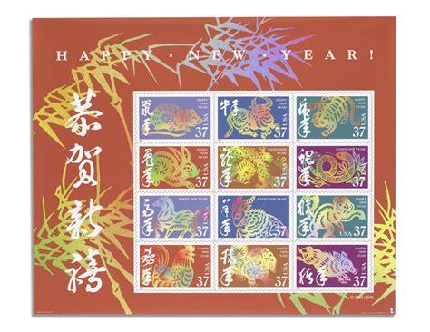 lunar new year 2005 lunar new year print