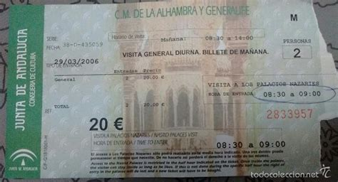 entrada alambra entrada alhambra y generalife granada comprar en