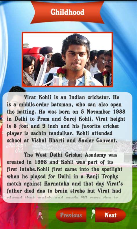 virat kohli biography in hindi language appyshoppy