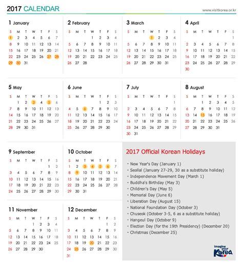 lunar calendar 2017 new year lunar calendar 2017 new year 187 calendar template 2018