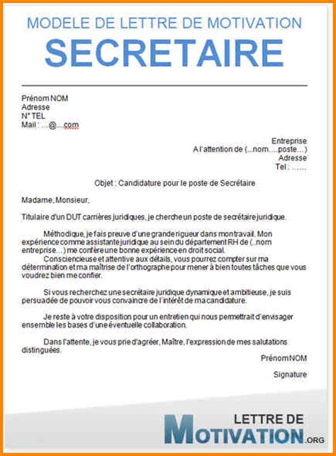 Lettre De Motivation De Stage Hotellerie lettre de motivation stage secr 233 taire m 233 dicale lettre de
