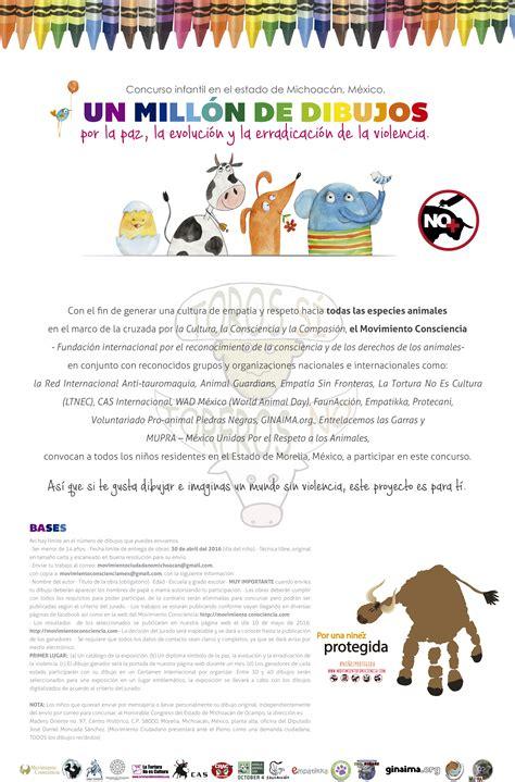 convocatoria de mexico en dibujo para el 2016 concurso de creaci 243 n infantil por el despertar de la