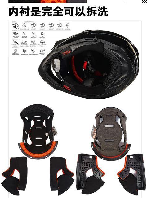 Snail Goggle Mask Mx 20 Silver ls2 mx436 lens motocross helmet motorcycle helmet road cross racing helmets ece approved