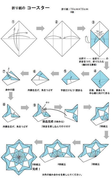 Origami Throwing - origami how to make a paper pointy origami