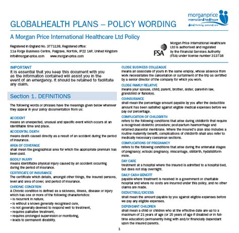 Policy Document
