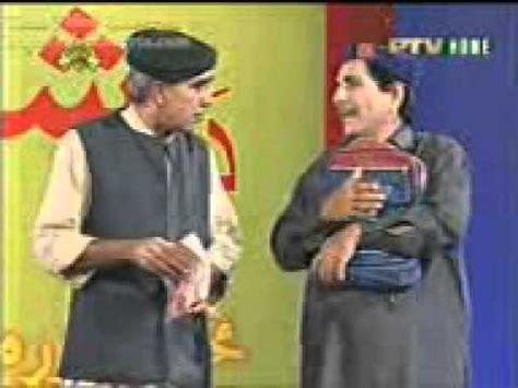 pashto film gani pashto funny stage show meerawas pha dubai ki vidoemo