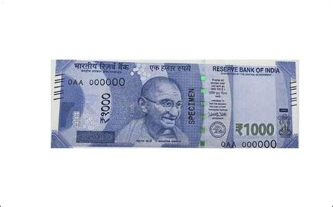 rs 1000 and 500 notes no plan to reintroduce rs 1000 notes clarifies modi