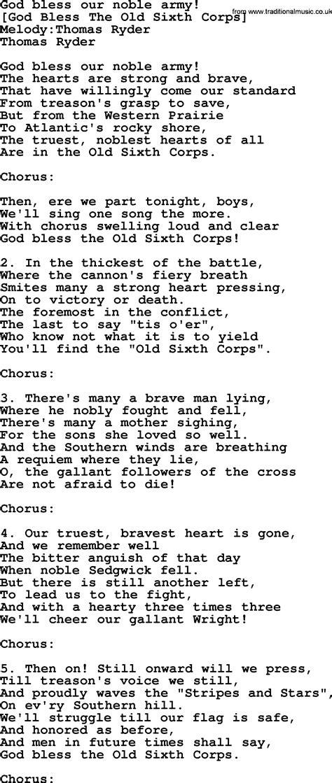 The Army: The Army Song Lyrics