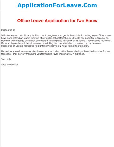 Permission Letter For Early Leaving From Office two hours leave application from office