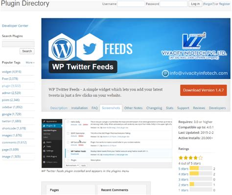 how to add a feed to your website