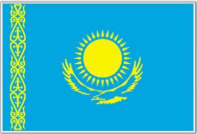drapeau kazakhstan drapeau du kazakhstan
