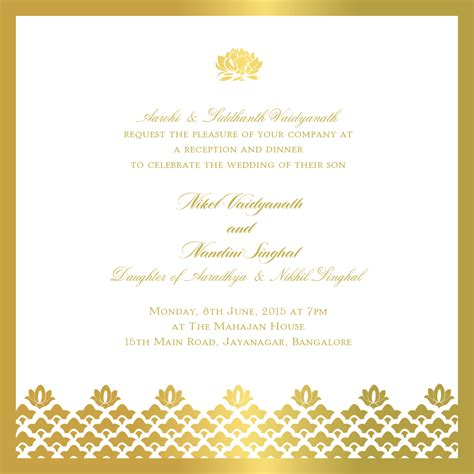 Indian Wedding Reception Cards Templates by Gold Border And Motifs On Indian Reception