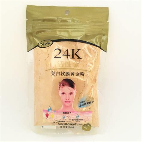 Masker Lumpur Liyanshijia 24k Active Gold Whitening Mask 24k active gold mask diy spa powder for moisturizing anti aging whitening at banggood