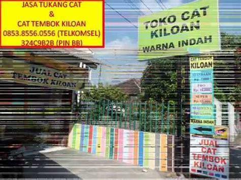 Merk Cat Tembok Property 0853 8556 0556 telkomsel cara membuat cat tembok cara