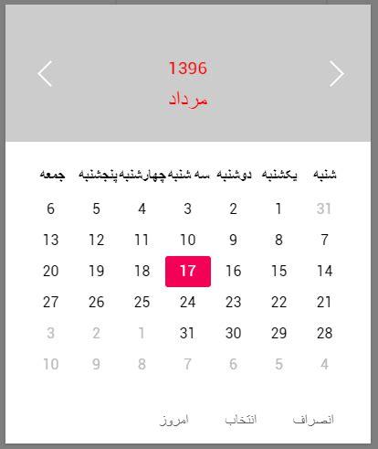 format date vue js jalaali calendar and datepicker for vue js 2