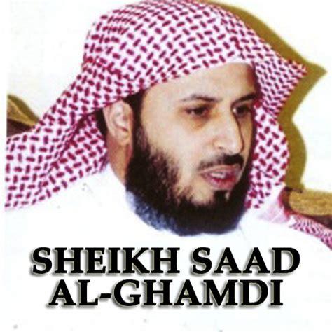 download mp3 al quran ghamdi quran mp3 recitation by saad al ghamdi our choice