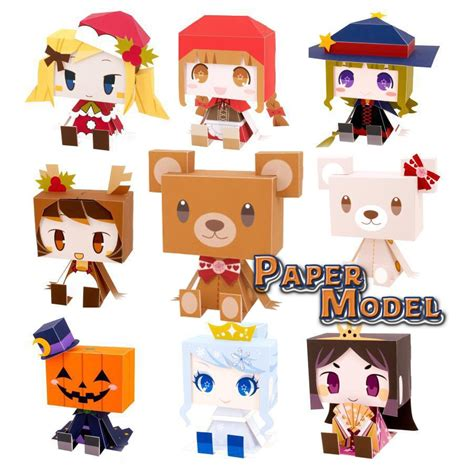 paper model space papercraft cardboard paper toys